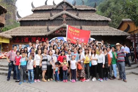 Shenzhen Ealink enjoys the Guilin Mountains and River